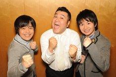 新番組「日曜×芸人」のスタートへ意気込みを語る(左から)バカリズム、アンタッチャブル山崎、オードリー若林。(c)テレビ朝日