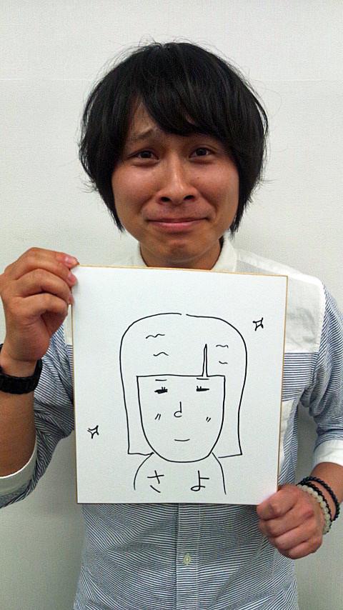 結婚を発表したトップリード新妻。手にはお相手の似顔絵。(c)太田プロダクション