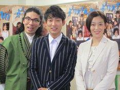 6月からスタートする舞台「スピリチュアルな1日」の主演NON STYLE石田(中央)。出演者の片桐仁(左)、須藤理彩(右)。