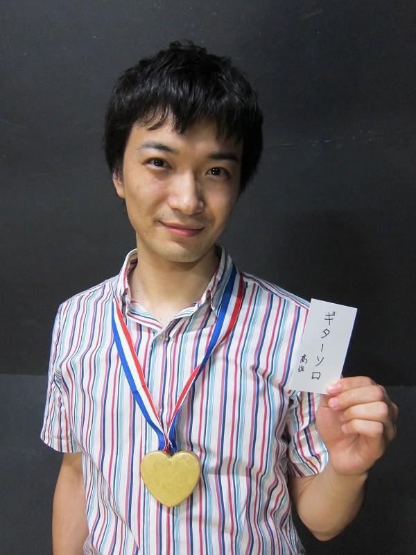 バッファロー吾郎A考案ゲーム「ラブスタディ~めざせ!恋愛マスター~」初代チャンピオンのTHE GEESE高佐。
