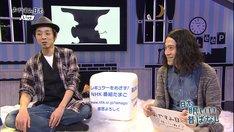 「おやすみ日本 眠いいね!」に出演する宮藤官九郎(左)と、ピース又吉(右)。写真は第1回放送のもの。(c)NHK