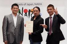 「奈良市観光特別大使」の委嘱状を奈良市・仲川市長(左)より受け取った笑い飯。