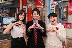 有吉弘行(中央)、森三中・大島(右)、山本美月(左)がMCを務める「ウーマン・オン・ザ・プラネット」。(c)NTV