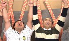 「お試しかっ!」の看板企画「帰れま10」史上初のパーフェクト達成を喜ぶタカアンドトシ。(c)テレビ朝日