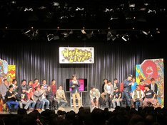 2月6日にルミネtheよしもとにて行われた「WA CHA CHA LIVE 2013」。幕が開いてすぐさま観客をイジり始めるせいじに、出演者も観客も大爆笑。