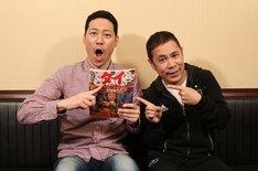 東野幸治(左)とナインティナイン岡村(右)。「東野・岡村の旅猿」のレギュラー第3弾とタイSPの放送が決定した。(c)日本テレビ
