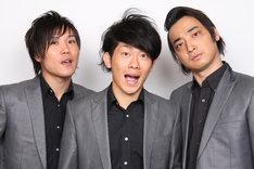 ジャングルポケット。写真左から、おたけ、太田、斉藤。(c)吉本興業