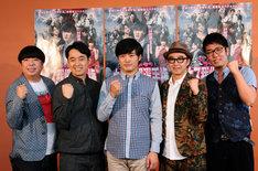 映画「ゴッドタン キス我慢選手権 THE MOVIE」に出演する(左から)バナナマン、劇団ひとり、おぎやはぎ。