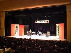 「歌ネタ王決定戦2013 presented by マルハン」準決勝大阪大会の模様。