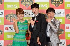 「歌ネタ王決定戦2013」のメイン司会に決定した(左から)はるな愛、小籔千豊、フットボールアワー後藤。