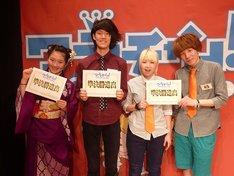 日本テレビ開局60年記念番組「日本一テレビ・ワラチャン!~U-20お笑い日本一決定戦~」大阪大会の様子。(c)NTV