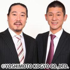 7月28日(日)に東京・ルミネtheよしもとにて「笑い飯のルミネLIVE」、8月4日(日)に大阪・ABCホールにて「笑い飯のABCホールLIVE8」を開催する笑い飯。