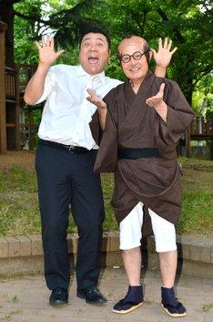 「加トザキ~突撃!隣のワケありカップル~」に出演する、加藤茶(右)と、アンタッチャブル山崎(左)。
