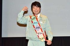 """「ゲームセンターCX」の「10thアニバーサーリープロジェクト」を発表した""""有野課長""""ことよゐこ有野。"""