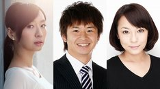 7月1日(月)放送「終電ごはん」(テレビ東京)出演のオードリー若林(中央)、酒井若菜(左)、佐藤仁美(右)。