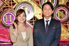 ゴールデン初のレギュラー冠番組「有吉ゼミ」MCの有吉弘行(右)と、水卜麻美日本テレビアナウンサー(左)。