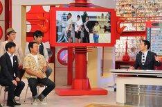 「お笑いワイドショー マルコポロリ!」(c)KTV