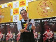 東京・タワーレコード新宿店にて、2nd DVD「Live in Japan」発売記念イベントを行ったレイザーラモンRGのおもてなしスマイル。