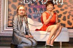 米映画「悪の法則」の公開記念イベントに出演した南海キャンディーズ。