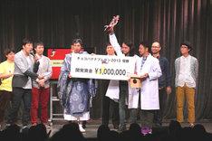 「チョコバナナプレゼン 2013」で優勝を勝ち取った徳井×AID-DCC Inc.チーム。