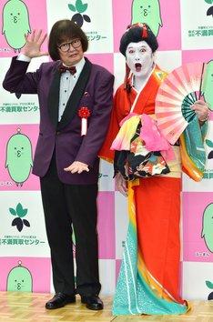 「第1回不満チャリティープロジェクト」記者発表会に出演した、コウメ太夫(右)と、大木凡人(左)。