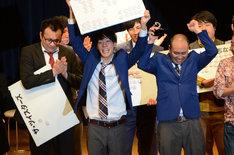 優勝したフレンチブル。左が大西翔、右が加瀬部駿介。