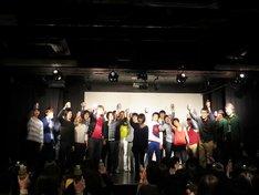 「K-PRO大忘年会&2014年戦略公約大発表会」オープニング。