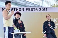 「東京大マラソン祭り2014」のトークショーに出演した(左から)なかやまきんに君、ペナルティ・ヒデ、元体操選手の田中理恵。