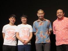 第6回沖縄国際映画祭で、映画「サンブンノイチ」舞台挨拶に登場した品川ヒロシ監督とジューシーズ。