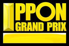 「IPPONグランプリ」ロゴ