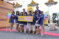 「開局50周年特別企画『テレビ東京フェスティバル』」オープニングセレモニーの様子。