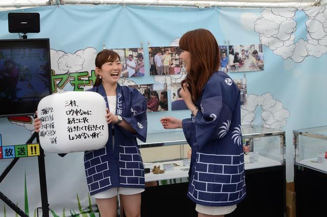 「モヤモヤさまぁ~ず2」のブースを紹介する狩野恵里アナウンサーと須黒清華アナウンサー。
