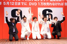 DVD出荷枚数1万枚を達成し、満面の笑みを浮かべるグランジと、イベントのMCを務めた博多華丸・大吉(両端)。