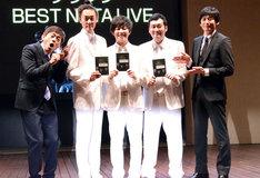DVD出荷枚数1万枚を達成したグランジと、イベントのMCを務めた博多華丸・大吉(両端)。