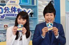 ネット生放送「クーリッシュプレゼンツ 10分、休もう!」に出演した小籔千豊(右)、佐々木希(左)。