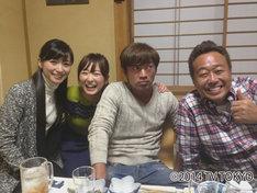 「ついに実現!さまぁ~ず&狩野アナ&大江アナ 初めての4ショット飲み会」の一幕。(c)2014 TV TOKYO