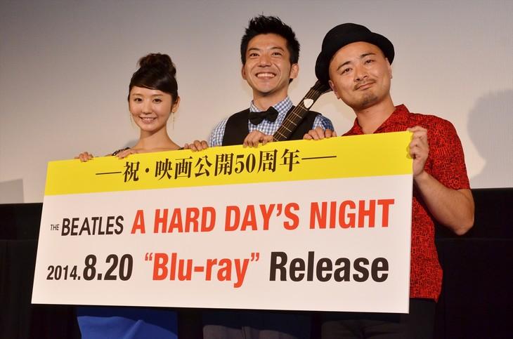 「A HARD DAY'S NIGHT」のBlu-ray発売記念イベントに出演した、どぶろっく、おのののか(左)。