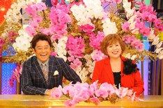 「上沼恵美子とドン底を経験した芸能人!~離婚、病気、ここまでぶっちゃけましたSP~」(c)関西テレビ