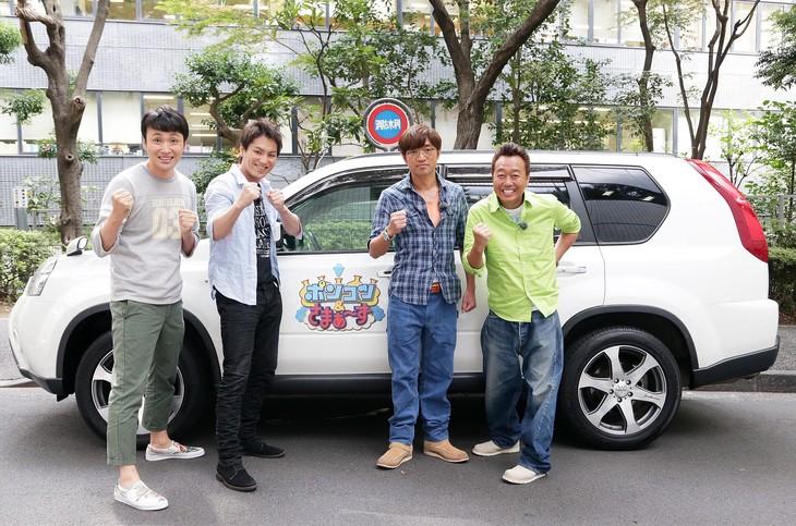 新番組「ポンコツ&さまぁ~ず」に出演する(左から)アンジャッシュ児嶋、狩野英孝、さまぁ~ず。(c)テレビ東京