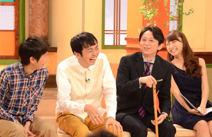 「おーい!ひろいき村」第1回に出演する(左から)アンガールズ、有吉弘行、三田友梨佳アナウンサー。