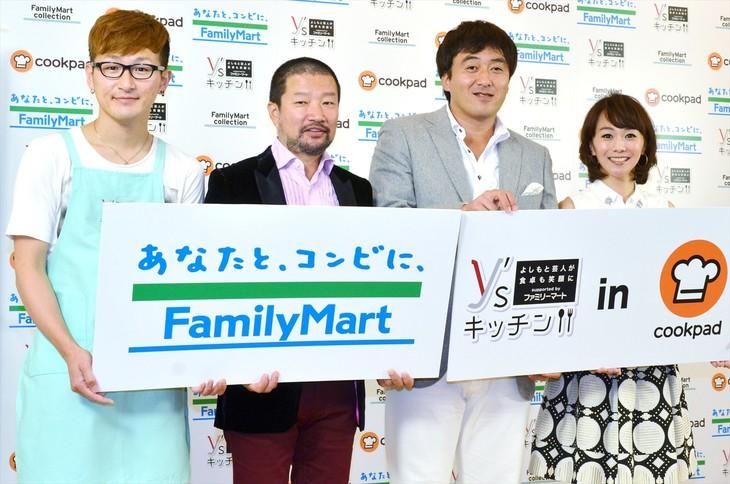 「Y'sキッチンレシピコンテスト」決勝イベントに出演した(左から)ロバート馬場、木村祐一、石井一久と木佐彩子夫妻。