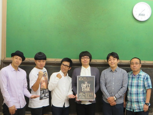 「THE EMPTY STAGE in ROPPONGI」に出演するチョコレートプラネット、バッファロー吾郎・竹若、犬の心、バッファロー吾郎A。