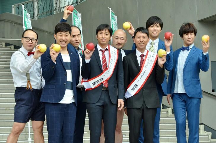 「青森りんごで男前(おっとこまえ)&べっぴん倍増プロジェクト お披露目イベント」に出演した芸人たち。