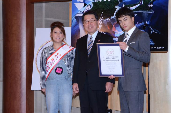 会見に出席した友近、松山市副市長の遠藤美武、白濱亜嵐(左から)。