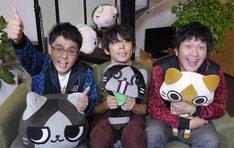 「モンハンバラエティ 一狩りいこうぜ!4G」に出演するアメザリ柳原、岡田義徳、アメザリ平井(左から)。