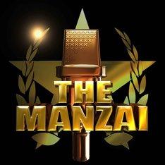 THE MANZAI ロゴ