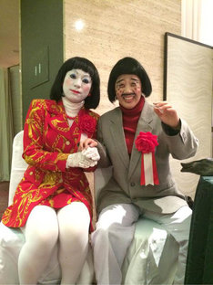 「『現代用語の基礎知識』選 2014ユーキャン新語・流行語大賞」年間大賞を受賞した日本エレキテル連合。