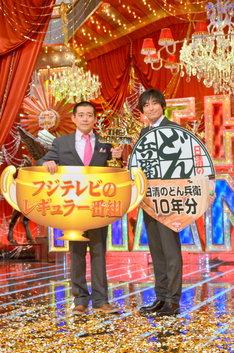 「日清食品 THE MANZAI 2014」で優勝した博多華丸・大吉。