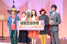 「ドラマ24『怪奇恋愛作戦』」記者会見に出席した(左から)ケラリーノ・サンドロヴィッチ、坂井真紀、麻生久美子、緒川たまき、仲村トオル。