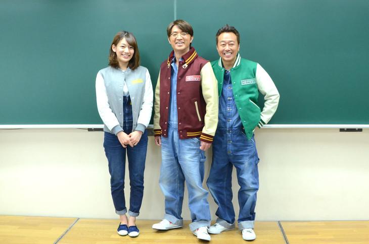 「ネリさまぁ~ず」の見どころなどを語った佐藤美希、さまぁ~ず大竹、さまぁ~ず三村(左から)。